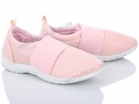HDM розовый