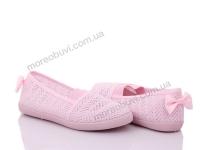 CBX1130-16 pink