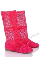 N4 розовый