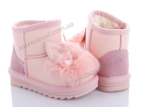 B100-P pink 27-32