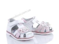 AX103 pink