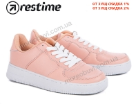 PWB17048 pink-white