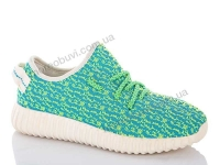 B adidas yeezi boots green