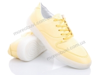 HHK32 yellow