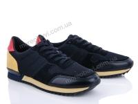 H302 black
