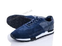 HHK242 blue