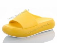 Сабо yellow