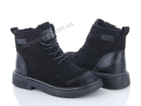 998 black