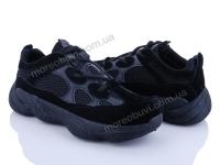 Y500 черные