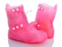 916R розовый