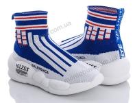 Ботинки вязаный синий