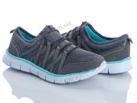 Eva1 серый