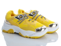 KB125 желтый
