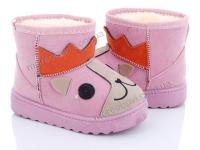 911B pink