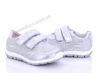 J09 silver