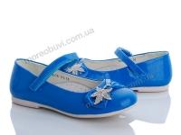 CU13002 blue