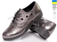 Fashion Classic FC-1239 никель