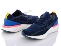 Nike Air BERWUDA blue
