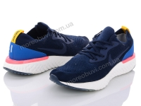 Nike Air BERWUDA blue
