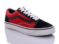 381B red-black