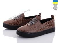 VA4594 коричневый лео