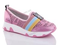 Y2099-1 pink