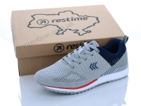 PML20312 grey-navy