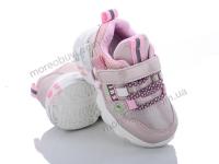 K221 pink