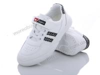 B2688 бело-черный