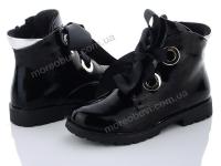 1684-932-2 black
