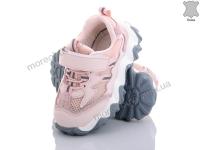 E12238 pink