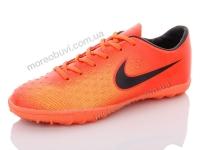 Ю1610 orange