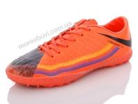 А71 orange