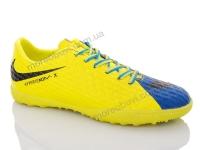 1703 yellow