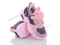 18-03B pink-violet