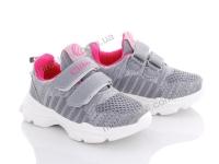 L16 grey-pink
