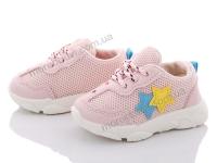 B20 pink