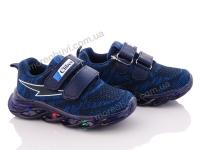 L903 blue LED