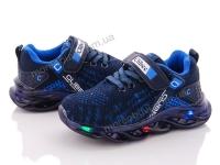 L918 blue LED