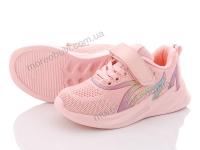 L922 pink