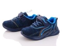 L922 blue