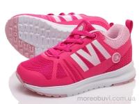 Prime 8101-4064B5 hotpink-pink
