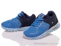 Prime 8101-4267B2 blue-navy