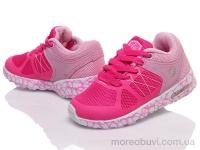 Prime 8101-4267B4 hotpink-pink