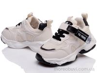 Prime 8101-906 white