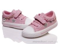Prime 8101-Y-380 pink