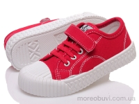 Prime 8101-1998 red