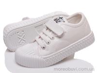 Prime 8101-1998 white