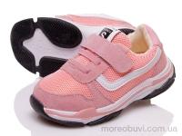 Prime 8101-31208 pink