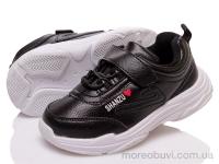 Prime 8101-31209 black